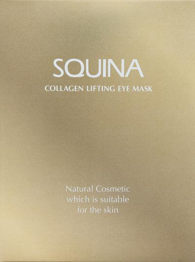 Squina Collagen Lifting Eye Mask