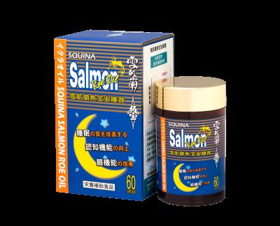 SQUINA Salmon Roe Oil