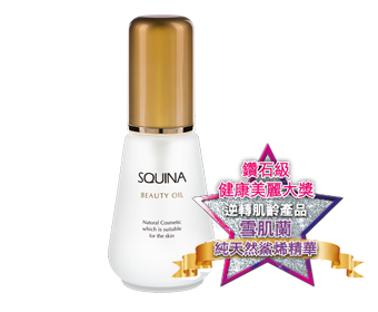 SQUINA Beauty Oil