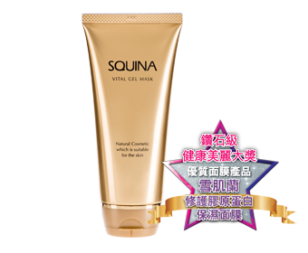 SQUINA Vital Gel Mask